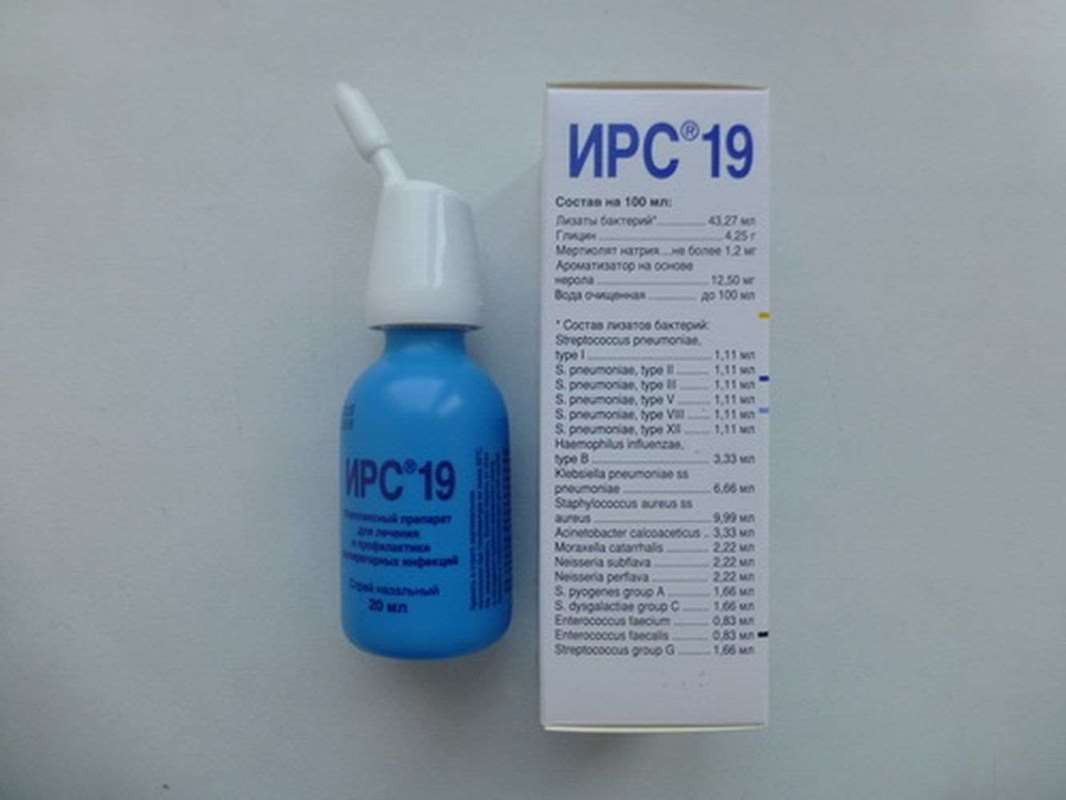 IRS 19 nasal spray 20ml buy IRS19