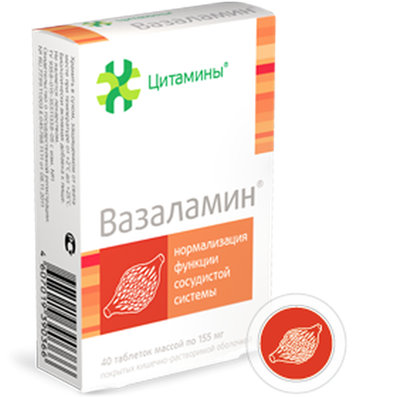 Vazalamin bioregulator of blood vessels 40 pills cytamins