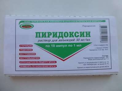 Vitamin B6 (Pyridoxine) injection 50mg 10 vials