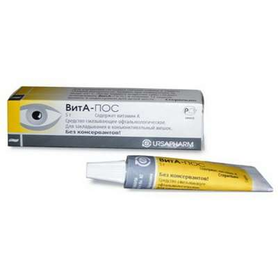 VitA-POS eye ointment 5gr buy removes sensations of dryness