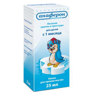 Buy Anaferon drops for for children 25ml