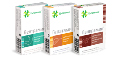 Complex of cytamins for the digestive system buy online