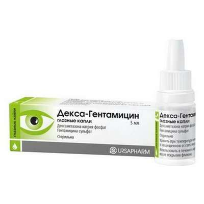 Dexa-Gentamicin eye drops 5ml buy antimicrobial, anti-inflammatory effects