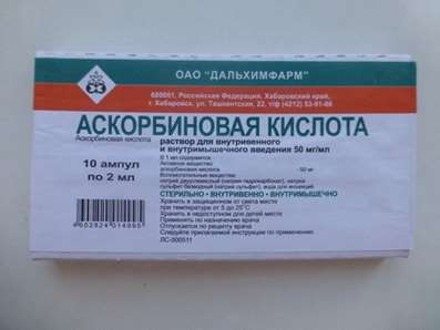 Vitamin С (Ascorbic Acid) injection 50mg 10 vials
