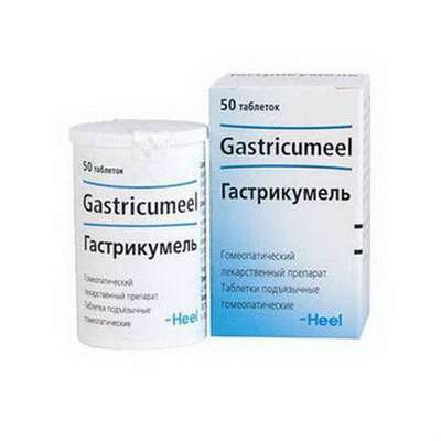 Gastricumeel 50 pills buy antiulcer, anti-inflammatory, antispastic, sedative
